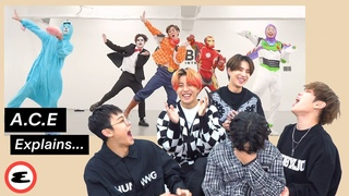 Reacts to  on The Internet (에이스)   Explain This   Esquire