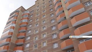 В Дивногорске десятки семей переехали из аварийного жилья в новые квартиры: репортаж