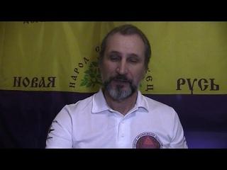 Алан Мамиев и его инициативы. Обряд укоренения с Землей 19, 20 и 21 февраля. Руслан Славин.