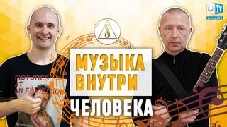 Музыканты AVIDS RECORDS СТУДИИ - О Созидательном обществе