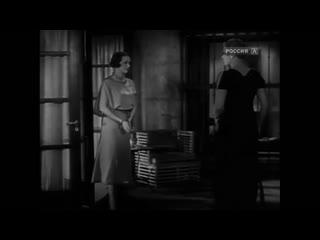 Переполох в отеле (1931) / Parlor, bedroom and bath (1931)
