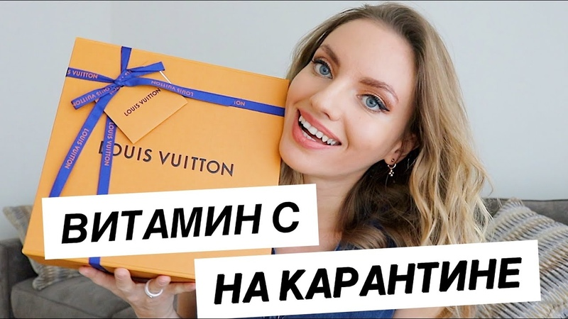 ОПЯТЬ КУПИЛА СУМКУ LV LOUIS VUITTON PALM SPRINGS MINI