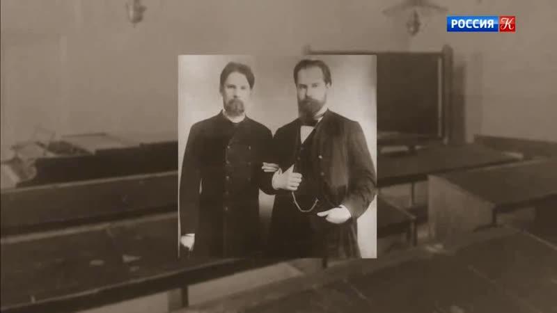 Танеев и Скрябин Учитель и ученик Абсолютный слух Эфир 16 12 2020 ТК Культура 2020