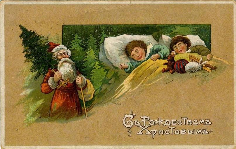 Рождественские дореволюционные открытки, изображение №4