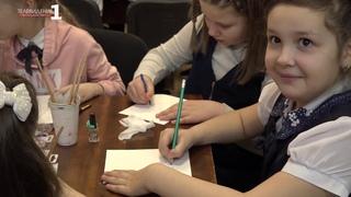 """Познавательно-игровая программа """"Букет для мамы"""" в Краеведческом музее"""
