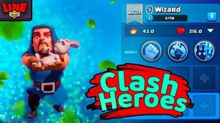 Вышел Clash Heroes! Новости Лайна Суперселл