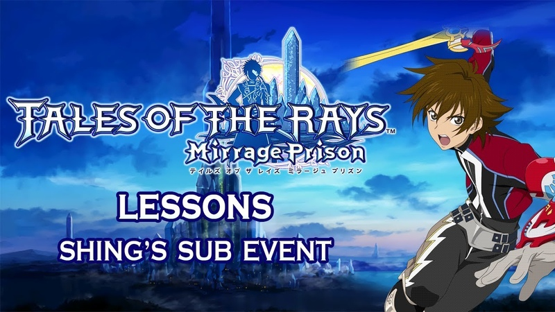 [SUBBED] Tales of the Rays Shing Sub Event - Lessons