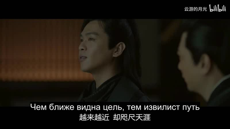 一念一生 (Жизнь всего лишь мгновение) 李健 Li Jian OST 【庆余年 Joy of Life】