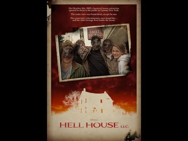 Дом ада 2015 ужасы четверг кинопоиск фильмы выбор кино приколы ржака топ смотреть онлайн без регистрации