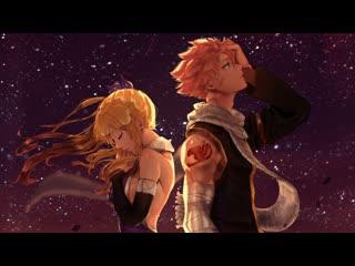 AMV Fairy Tail NaLu - A Whole New World