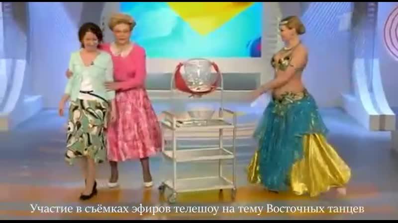Эстрадно восточные танцы Илая ЦДК им М И Калинина