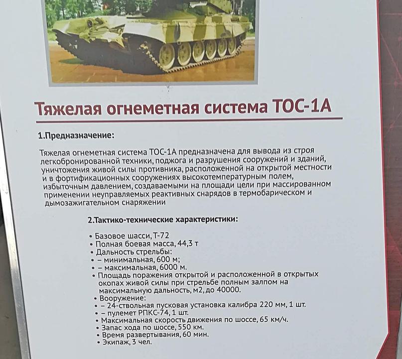 """МЕЖДУНАРОДНЫЙ ФОРУМ """"АРМИЯ-2020», изображение №21"""