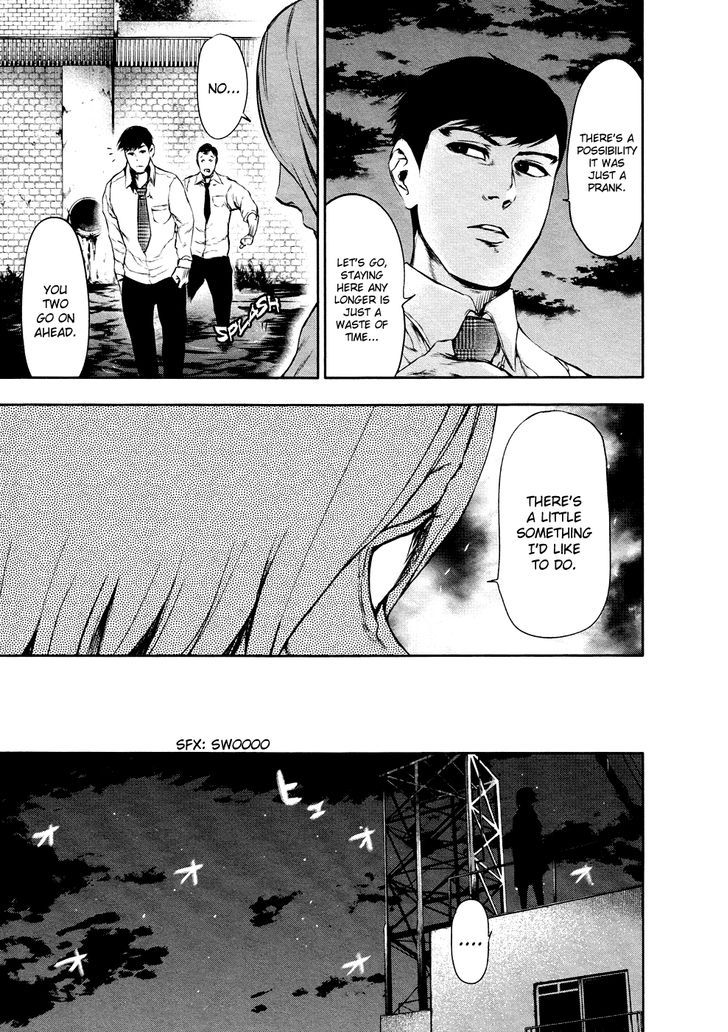 Tokyo Ghoul, Vol.3 Chapter 22 Newspaper, image #11