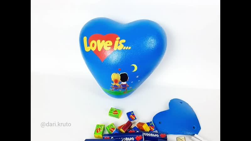 Сердечко шкатулочка со сладостями 🍬 @