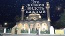 Город плазмоидов обнаружен в Крыму!