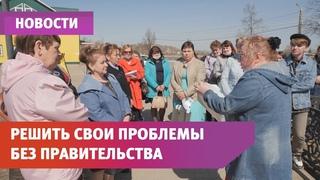 Как главы сельских поселений Башкирии улучшают жизнь в деревнях без помощи правительства?