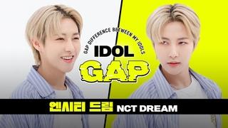 [IDOL GAP] NCT DREAM '냉탕🧊 엔시티 드림 VS 온탕🔥 엔시티 드림' 갭 차이 l #주간아이돌 l Weekly Idol