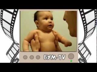Смешное видео с ребенком страшный папа