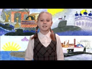 Виолетта Матвиенко - Кораблестроение