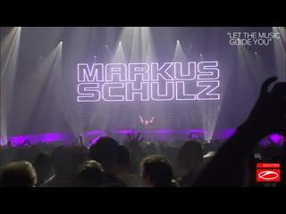 Markus Schulz -  A State Of Trance 950 Utrecht - Mainstage LIVE