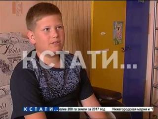 Опасный урок - 10-летний мальчик получил три перелома на физкультуре