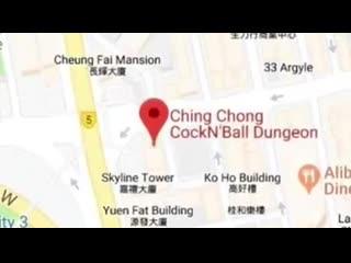 Hong kong secret area