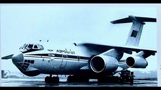 День 4й и 5й. История создания Ан-124 РУСЛАН в фотографиях. И конечно же видео из кабины из экипажа.