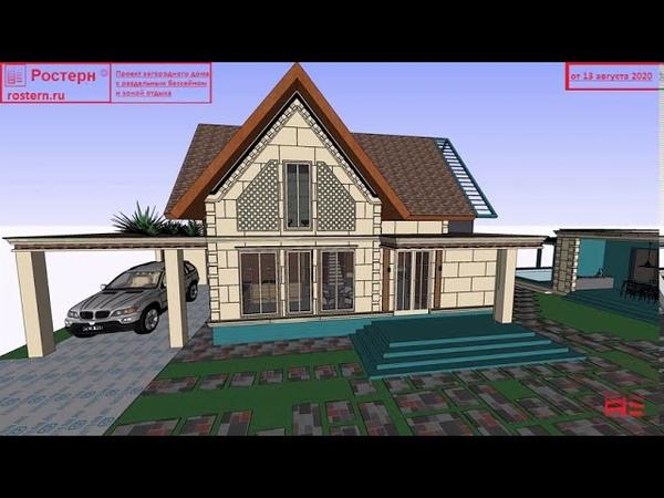 Проект каркасного дома К 151 с гостевым домиком дом дача минск