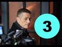 Куба 2 сезон 3 и 4 серия смотреть онлайн в хорошем качестве