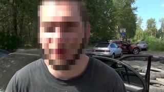 За попытку распространения партии «синтетики» в Северодвинске задержаны трое местных жителей
