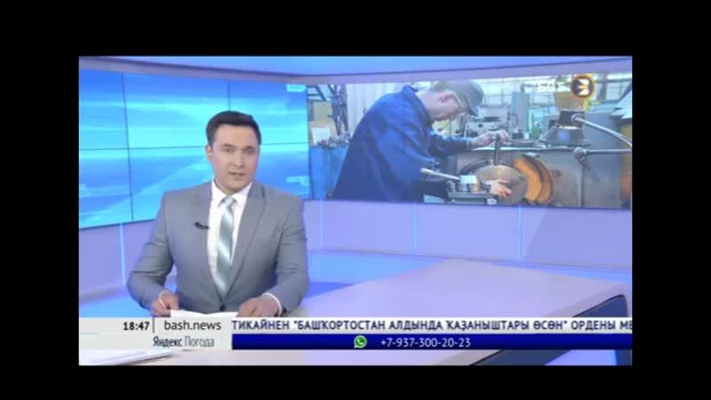 Өфөлә Гидравлика предприятиеһында токарь фрезеровщик һәм инженерҙар араһында һөнәри бәйге үтте