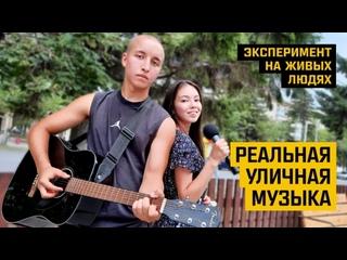 Сколько может заработать уличный музыкант в Каменске-Уральском. Ищем «золотое» место