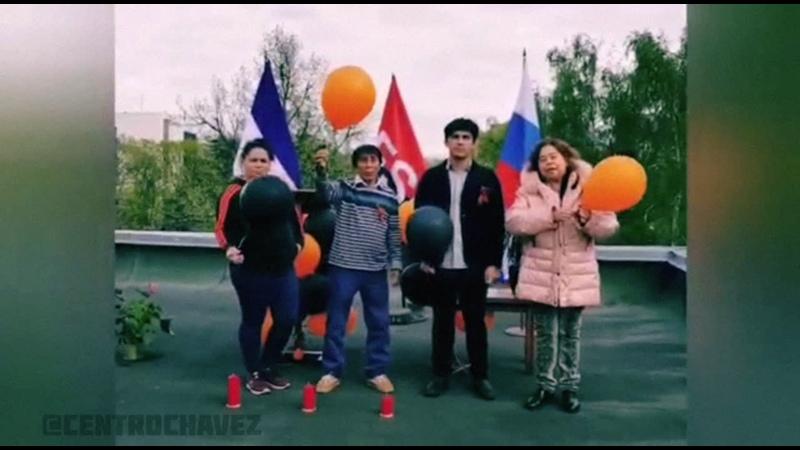 CCHTV Посольство Никарагуа поздравляет Россию с Днём Победы 09 05 2020