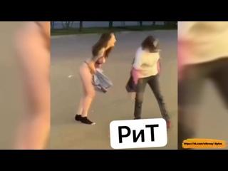 Пьяные школьницы танцуют в нижнем белье по Моргенштерна