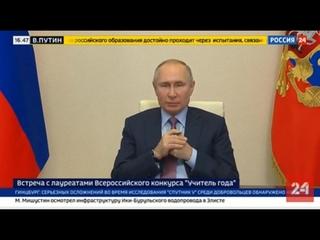 Путин раскритиковал цифровые платформы, а Кравцов похвалил ЦОС