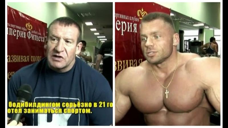 Дориан Ятc и Евгений Мишин в Империи фитнеса