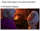 Персональный фотоальбом Нелли Яненко