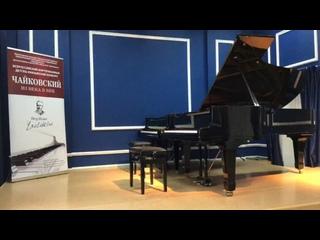 Всероссийский фортепианный детско-юношеский конкурс «Чайковский.Из века в век»