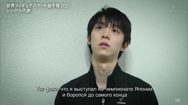 RUS SUBS 20210307 FSTV ALL JAPAN CHAMPIONSHIP INTERVIEW