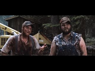 Фильм Убойные каникулы (2010) Жанр: ужасы, комедия