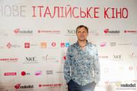 Олег Скрипка фотография #12