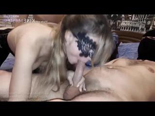 Трое незнакомцев трахнули мою жену [сексвайф домашн порн секс ебл ебут русская друг куколд девочк молод трахаю девушк минет трах