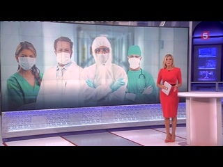 Медики просят расширить список сотрудников больниц, претендующих на выплаты из-за пандемии