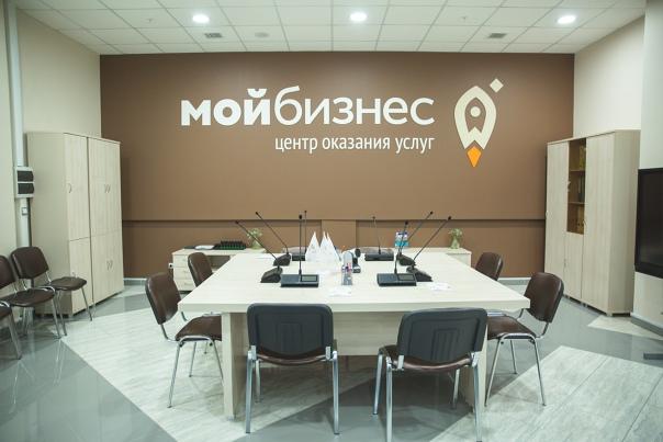 В Глазове открылся Центр «Мой бизнес»  Центр разви