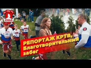 11 сентября 2021 г., СПК «ЯРОПОЛК» в количестве 20...