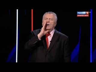 Владимир Жириновский по-волчьи воет