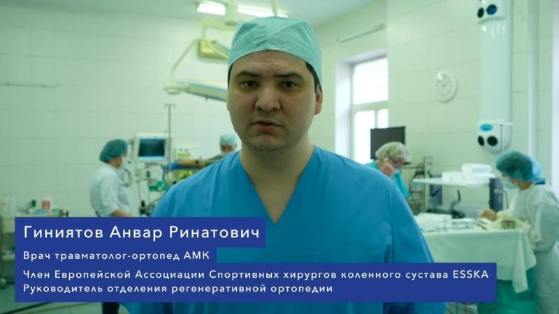 Артроскопическая резекция медиопателлярной складки