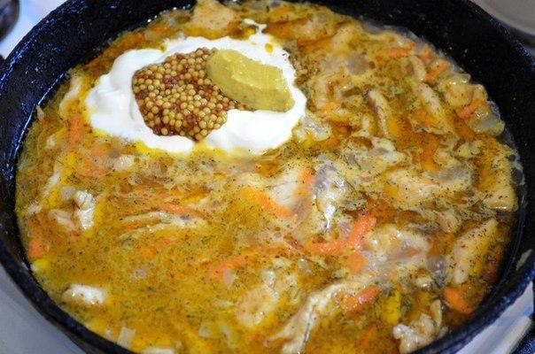 Тушеное куриное филе в сметано-горчичном соусе 😘