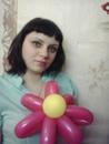 Персональный фотоальбом Дины Бельковой