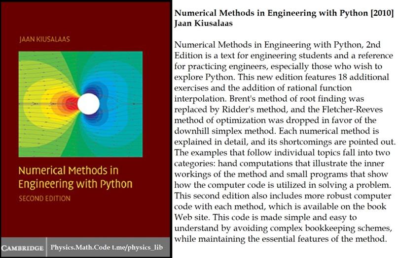 Numerical Methods in Engineering with Python [2010] Jaan Kiusalaas